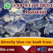 blue salt rock