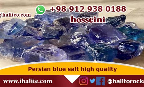 blue salt jaunpur