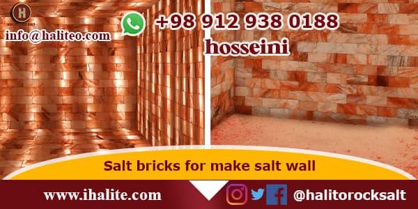 salt bricks