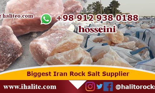 Supply Rock Salt