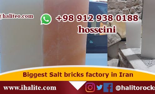 Salt Bricks Iran