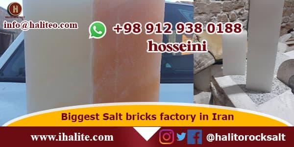 Salt Bricks Iran