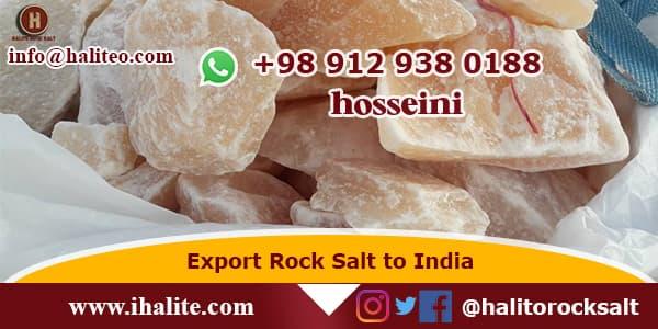 Iran Rock Salt