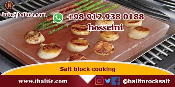 Grill Salt Block