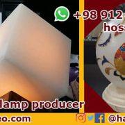 Rocksalt lamp