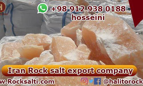 rock salt export company