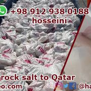 rock salt to Qatar