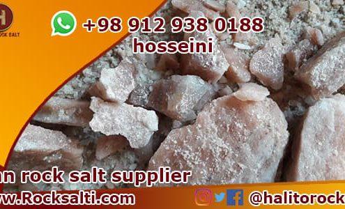 Export red rock salt
