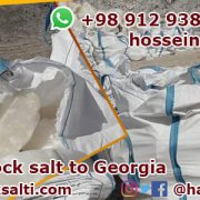 Exporter of rock salt to Georgia