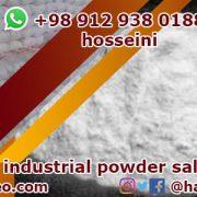 powder salt