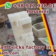 Salt bricks for sale