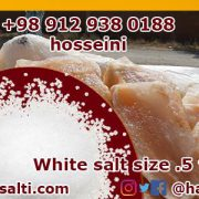 industrial salt supplier
