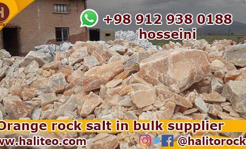 Rock Salt Bulk