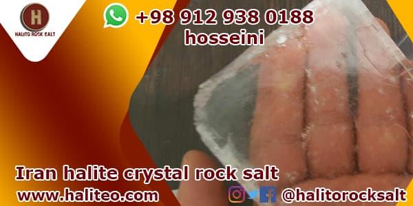 Halite crystal rock salt