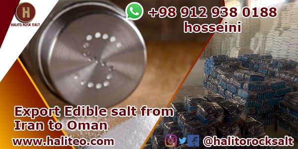 Iodized salt wholesale