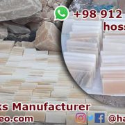 Salt Bricks For Building