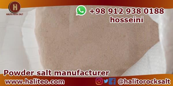 Manufacturer of powder salt