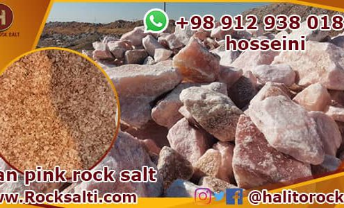 Iran rock salt factory
