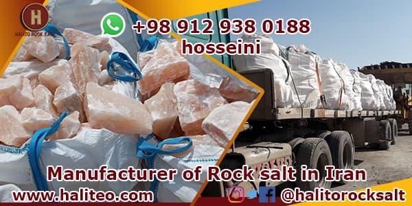 industrial salt exporter