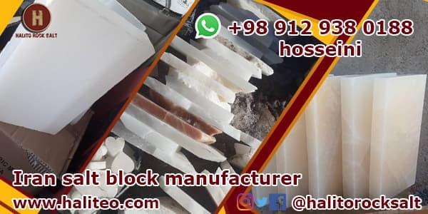 salt block manufacturer