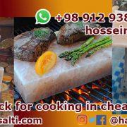 salt block for cooking