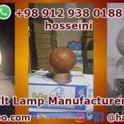 Persian salt lamp