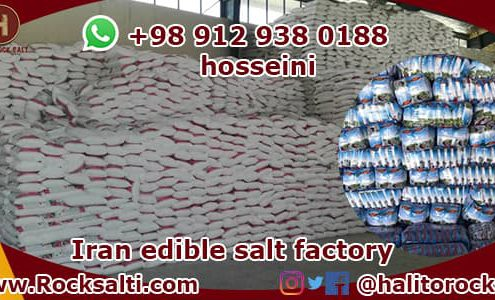 Factory edible salt