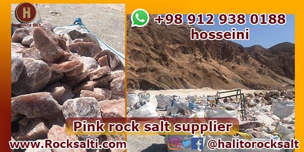 Iranian rock salt