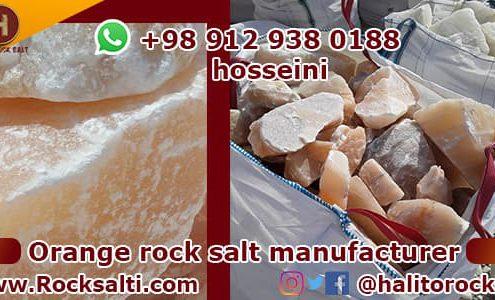 Wholesale of red rock salt